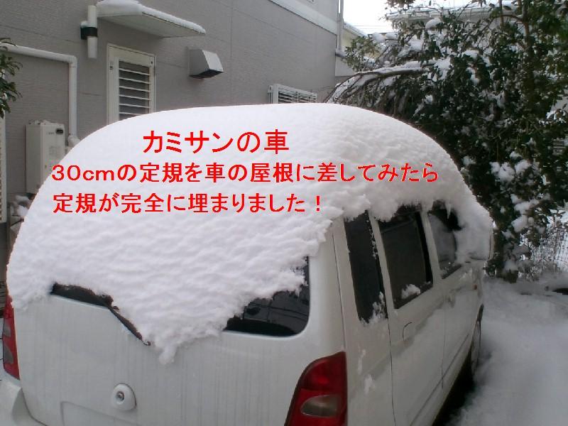 e0204314_1214710.jpg