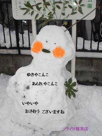e0059750_10581350.jpg