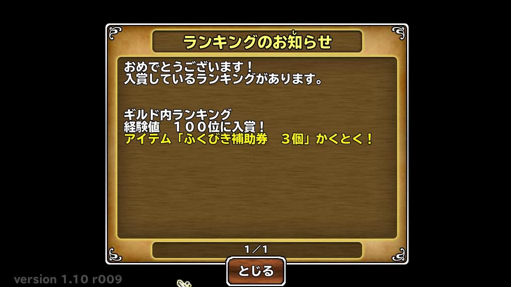 c0224791_742279.jpg