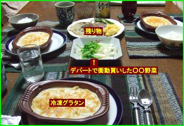 c0004734_20154370.jpg