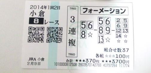 e0052353_194661.jpg