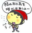 a0081867_05216.jpg