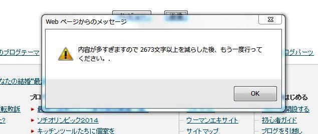 c0022340_2073211.jpg