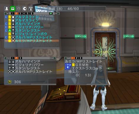 c0010809_00244963.jpg