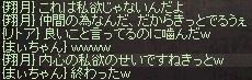 a0201367_0414730.jpg