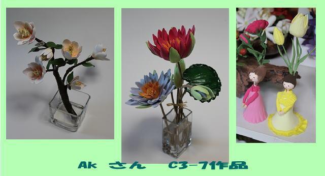 c0169414_1451719.jpg