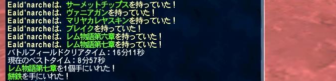 c0048296_19115334.jpg