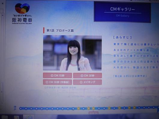 c0225098_16444378.jpg