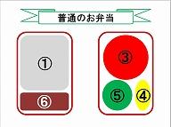 c0238586_22372953.jpg