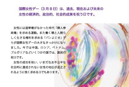 c0074288_1820552.jpg
