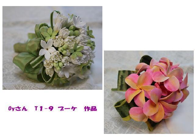 c0169414_1817257.jpg