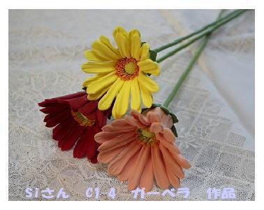 c0169414_18245499.jpg