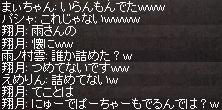 a0201367_1003410.jpg