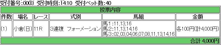 e0052353_14103972.jpg