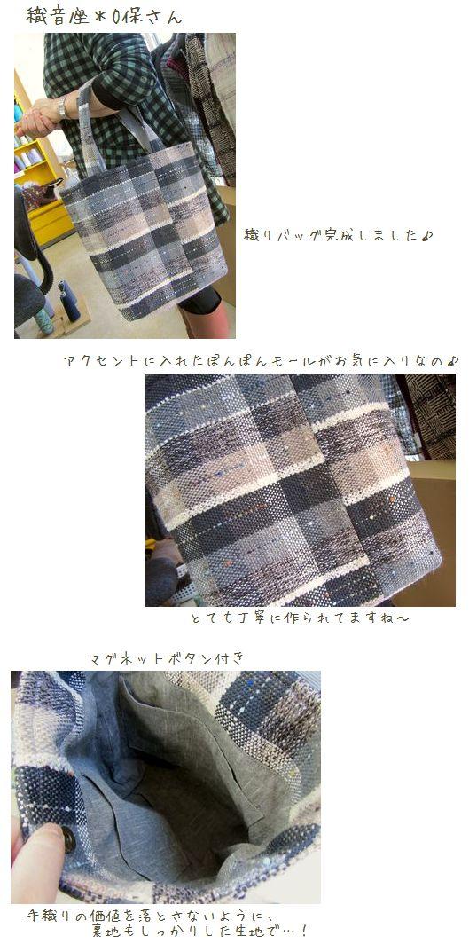 c0221884_183126.jpg
