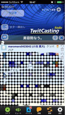 a0027817_19543667.jpg