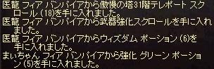a0201367_06233.jpg