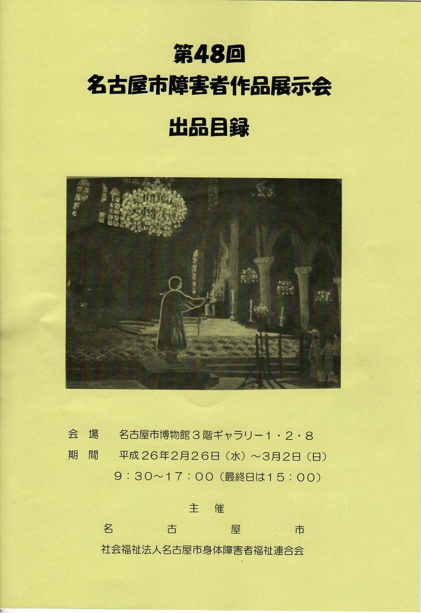 a0252596_18531931.jpg