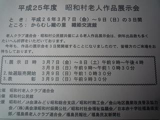 c0189218_18191364.jpg