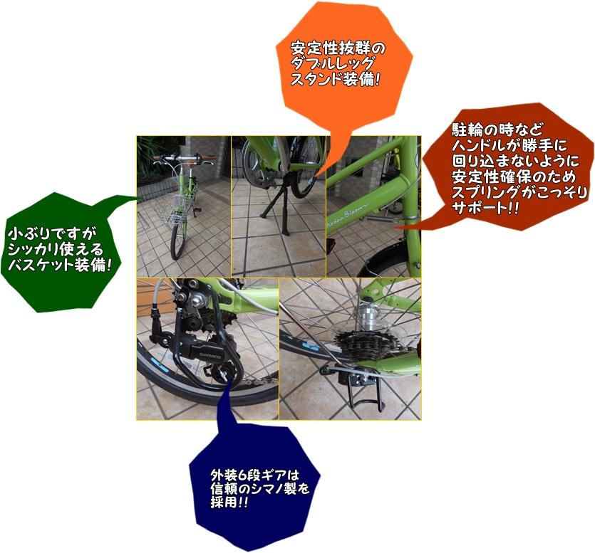 e0154005_1211022.jpg