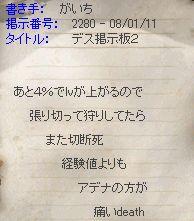 e0064647_0291615.jpg