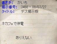 e0064647_0293764.jpg