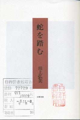 e0272335_1951089.jpg