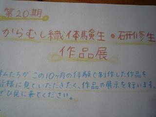c0189218_18355288.jpg