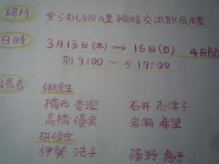 c0189218_1836662.jpg