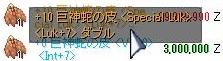 e0115011_10492063.jpg