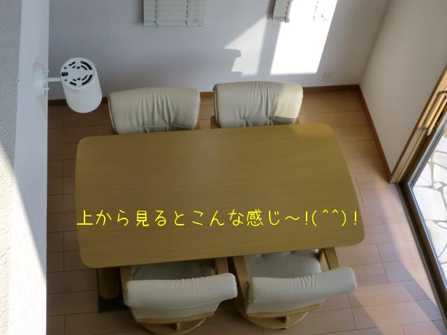c0259945_19452483.jpg