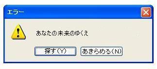 e0204483_16465682.jpg