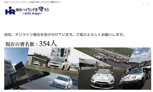 c0148812_1112122.jpg