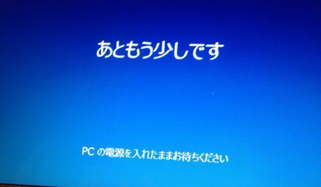 a0091680_23302119.jpg