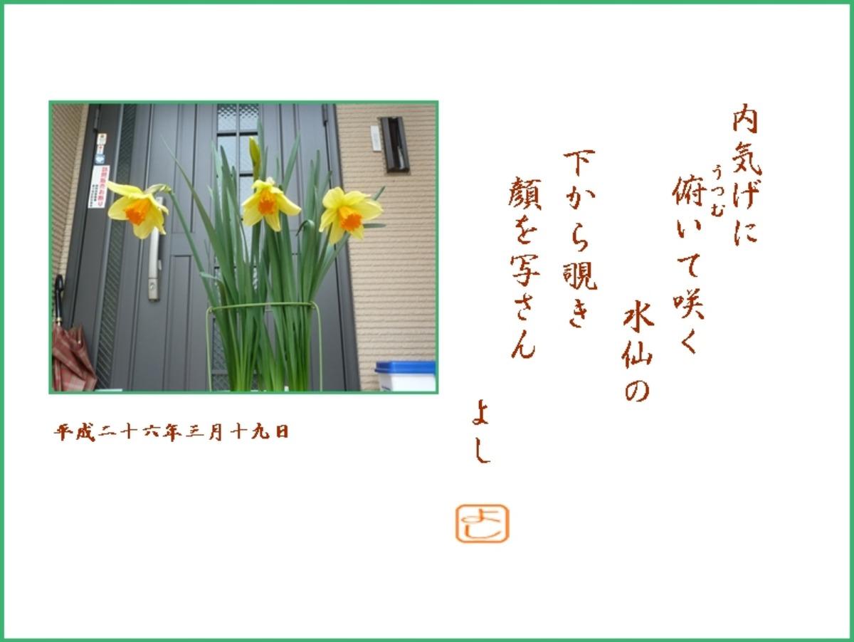 e0033229_19533969.jpg
