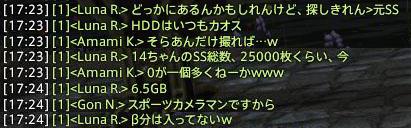 c0074259_9523535.jpg