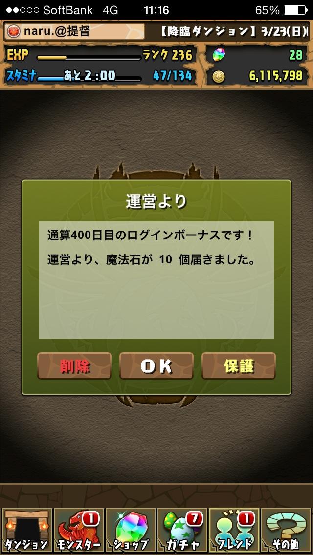 e0117951_23442124.jpg