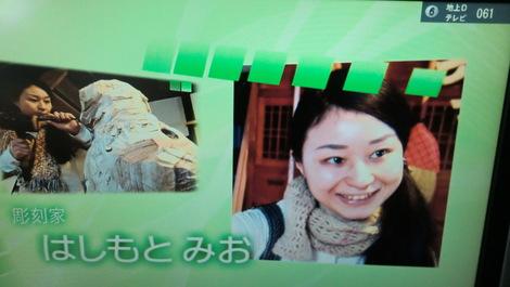 c0236632_820143.jpg