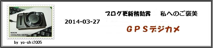 e0033229_21504255.jpg