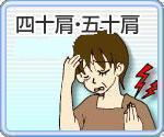 c0328479_16111024.jpg