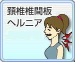 c0328479_16111347.jpg