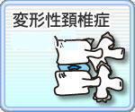 c0328479_16111433.jpg