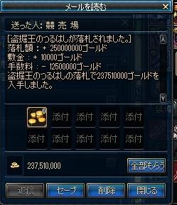 e0052353_1556497.jpg