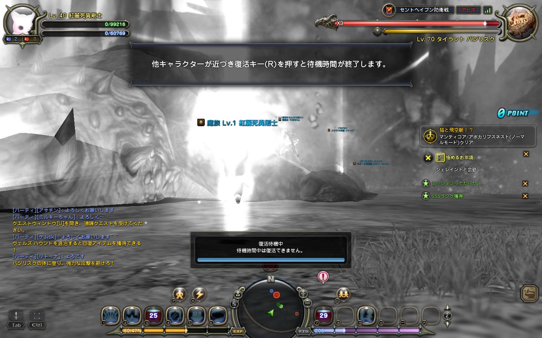 e0079809_22352536.jpg