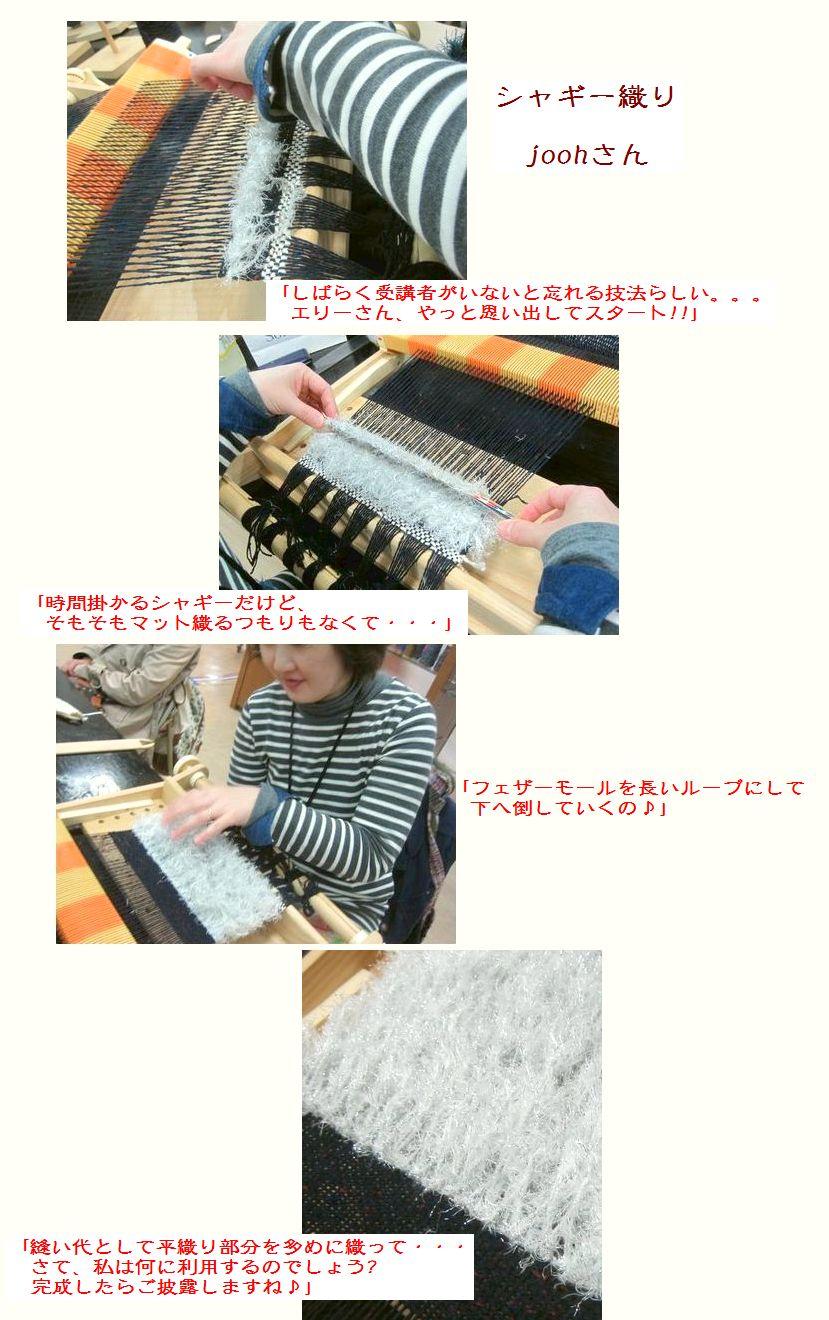 c0221884_036520.jpg