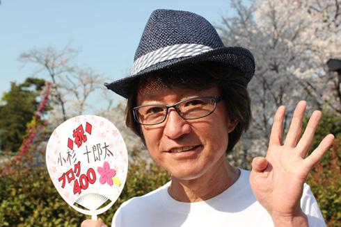 小杉十郎太の画像 p1_28