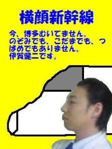 e0002466_2057752.jpg