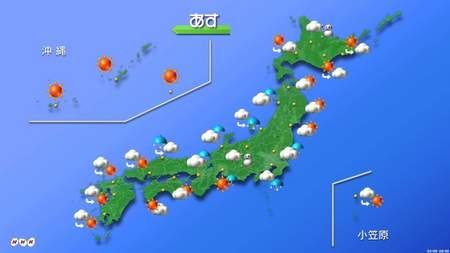 明日 の 天気 川崎 【一番当たる】川崎市中原区の最新天気(1時間・今日明日・週間)