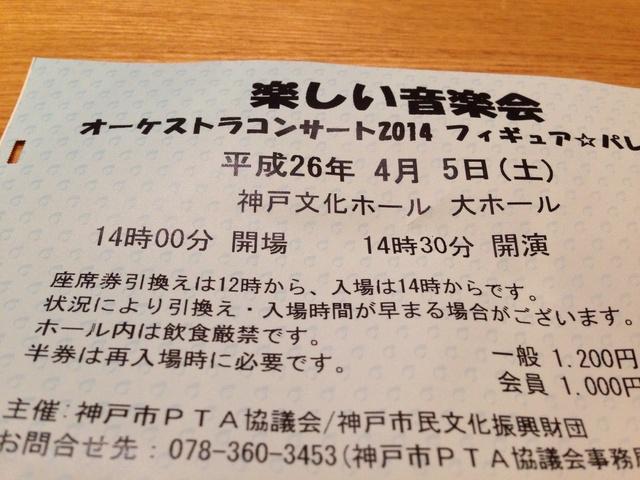 e0306476_1984211.jpg