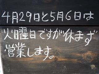 c0189218_1961948.jpg
